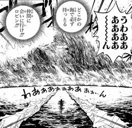 Incident d'Ohara Manga Infobox