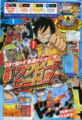 One Piece Gigant Battle Ace