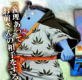 One Piece Unlimited World Red Jinbe