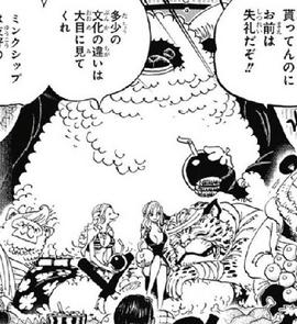 Yomo Manga Infobox
