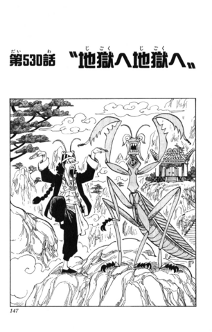 File:Chapter 530.png