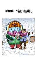 Chapter 569 Colored