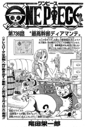 Chapter 736