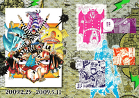 Color Walk 6 - 044-045