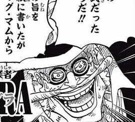 Jigra Manga Infobox