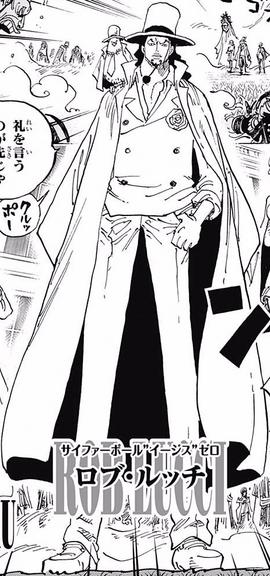 Rob Lucci Manga Dos Años Después Infobox