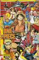 Shonen Jump 2008 numero 34 40 Aniversario2