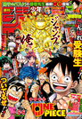 Shonen Jump 2016 Issue 5-6.png
