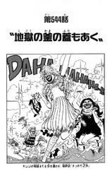 Capa do capítulo 0544