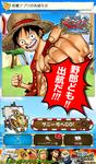 One Piece Moja Menu