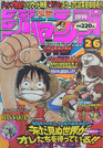 Shonen Jump 1998 Issue 26