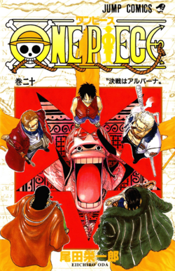 Tome 20 Couverture VO Infobox