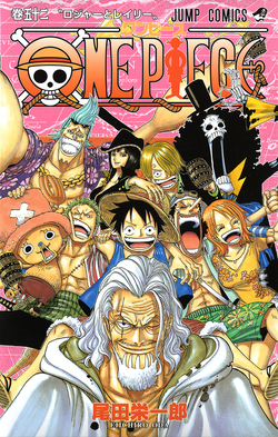 Tome 52 Couverture VO Infobox