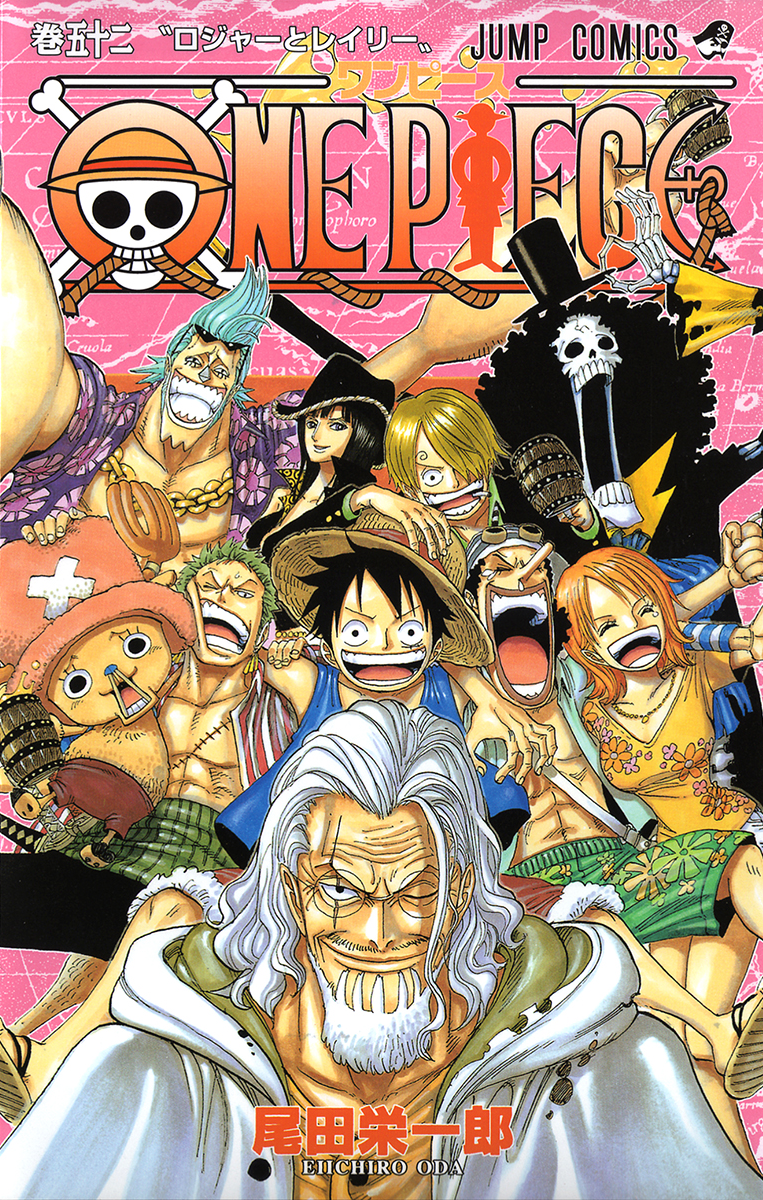 tome 52 one piece encyclop die fandom powered by wikia. Black Bedroom Furniture Sets. Home Design Ideas