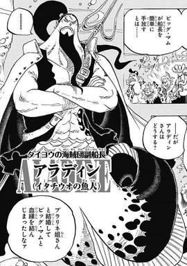Aladine Manga Infobox