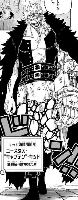 Eustass Kid Manga Post Ellipse Infobox