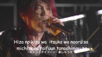 Hiroshi Kitadani We Go!