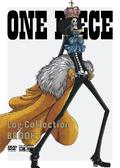Log Collection BROOK