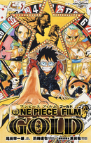 One Piece Film Gold Novel