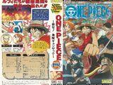 One Piece OVA 1