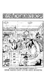 One Piece v27 c255 167