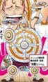 Pearl Coloré Manga 2