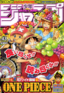 Shonen Jump 2005 Issue 43