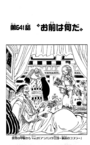 Chapter 641