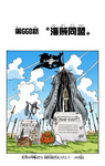 Chapter 668 Colored