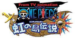 One Piece: La leyenda de la Isla Arcoíris