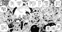 Tribu des Minks Manga Infobox