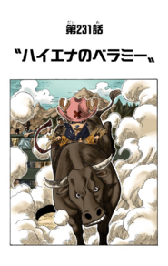 Chapter 231 Colored