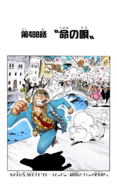 Chapter 488 Colored