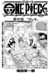 Chapter 791
