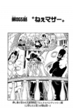 Chapter 865