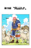 Coloreado Digital del Capítulo 176