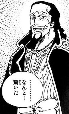 Nefertari Cobra Manga Pre Timeskip Infobox