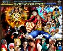 One Piece Premier Show 2012