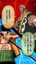 One Piece Swordsman Daz Bones