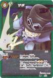 Sabo Miracle Battle Carddass 19-85 SR