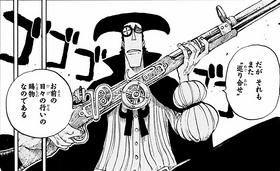 Senriku Manga Infobox
