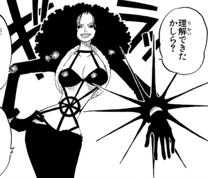 Toge Toge no Mi Manga Infobox