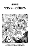 Chapter 966