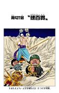 Coloreado Digital del Capítulo 437