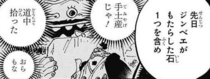 Jinbe y Wadatsumi entregan el Poneglyph