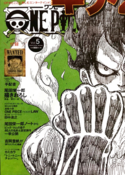 One Piece Magazine Vol. 5