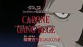 Présentation Capone Bege