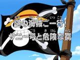 Nazo no Kaizoku Ichigyō! Sunny-gō to kiken na Wana