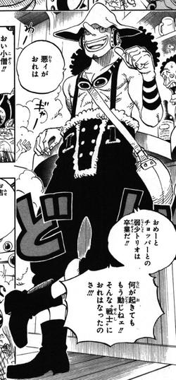 Usopp Manga Post Ellipse Infobox