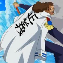 Yukimura full